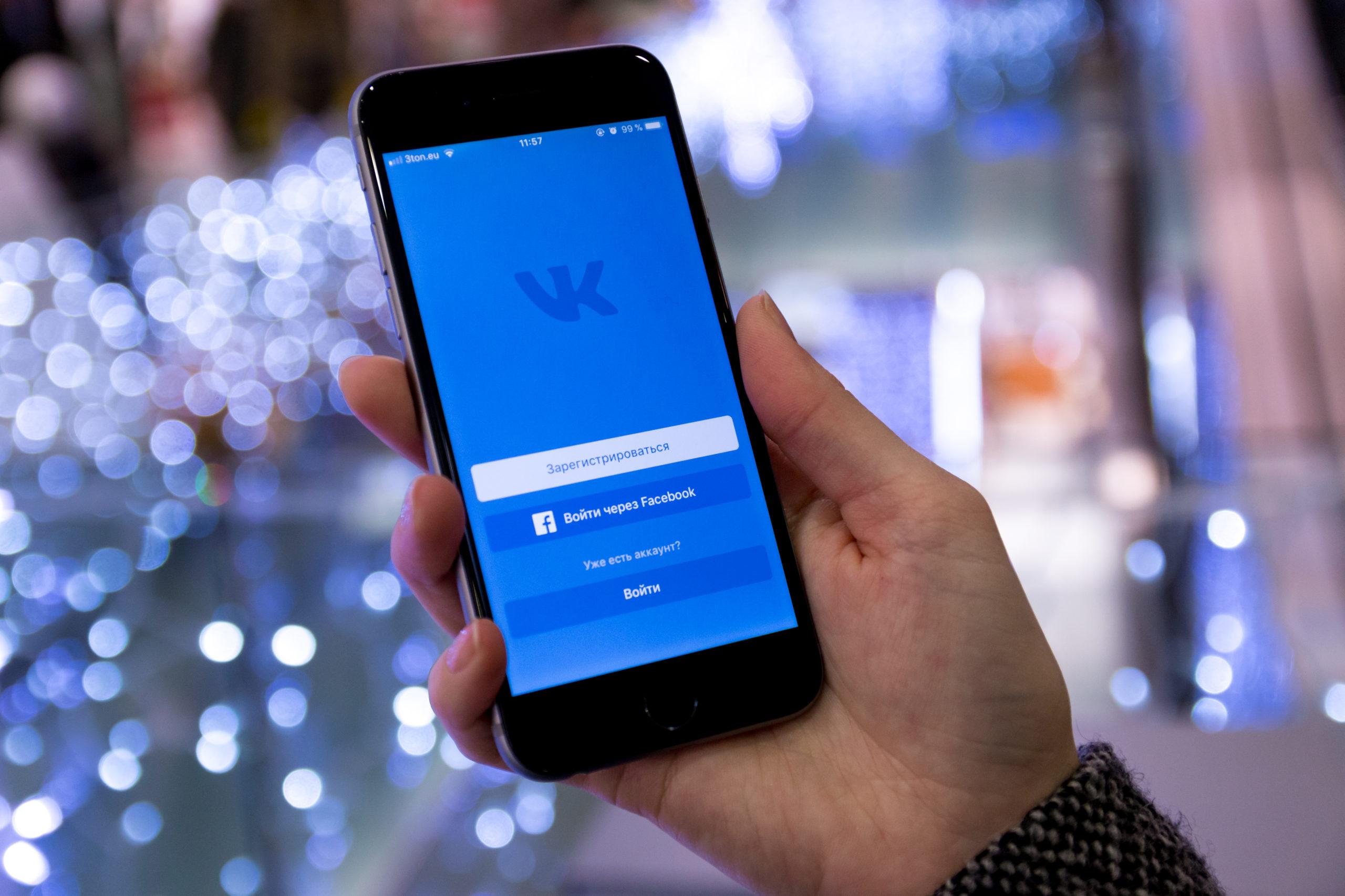 VKontakte: un must per la strategia digitale delle aziende in Russia