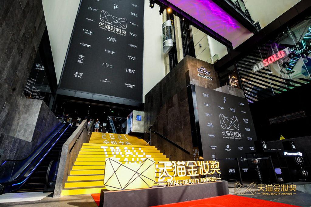 Tmall Beauty Awards Shanghai - settore del beauty