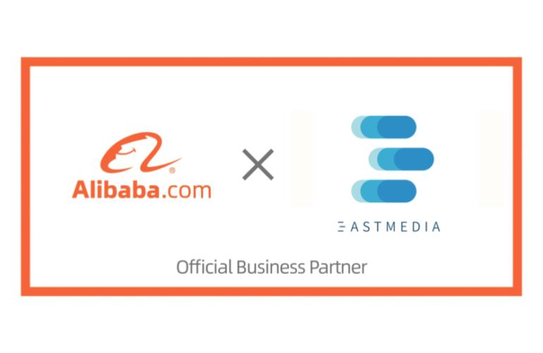 business partner alibaba