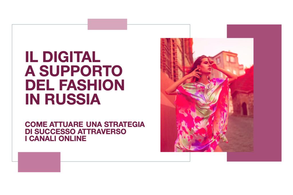 Fashion e digital in Russia